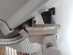 imagen adjunta de Parte de ventilador Electrolux que conecta el soporte con el motor