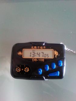 imagen adjunta de Tengo un reloj con musica que tiene esta referencia Dong Bei DB 108