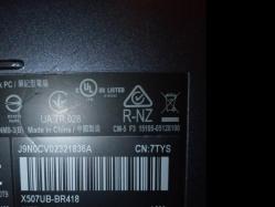imagen adjunta de Cable flex compatibles asus x507