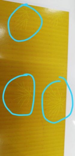imagen adjunta de Arañas en impresiones en AccurioPrint 3070L